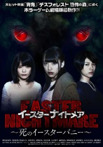 Easter Nightmare shi no Easter Bunner Film Poster