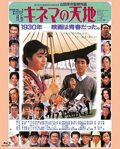Final Take Film Poster