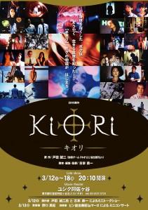 Kiori Film Poster