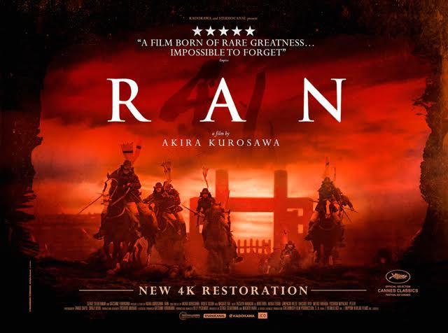 Ran 4K restoration banner