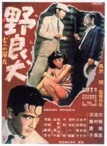 Stray Dog Film Poster