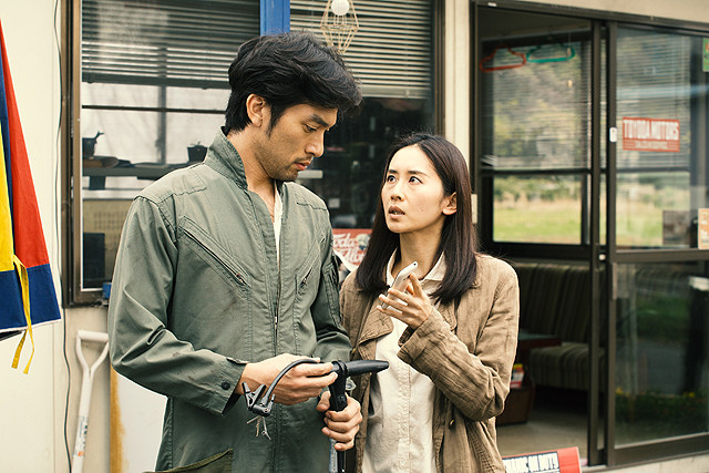 Tsumi to basu Film Image