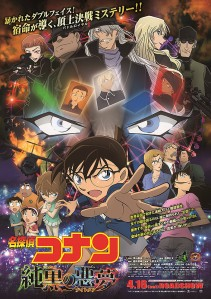 Detective Conan The Darkest Nightmare Film Poster