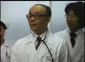 Disciples of Hippocrates OSamu Tezuka