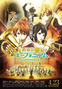 Sound! Euphonium the Movie Welcome to the Kitauji High School Concert Band Film Poster