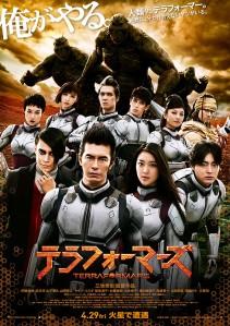 TerraFormars Film Poster