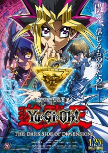 Yu-Gi-Oh! The Dark Side of Dimensions Film Poster