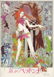 Belladonna of Sadness Film Poster