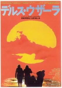 Dersu Uzala Film Poster 2