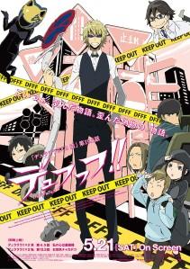 Durarara!!x2 Ketsu Dufufufu!! Film Poster