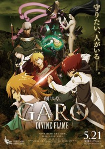 Garo Divine Flame Film Poster
