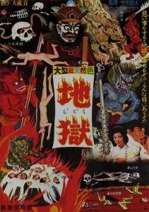 Jigoku Film Poster