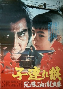 Lone Wolf and Cub Sword of Vengeance Film Poster