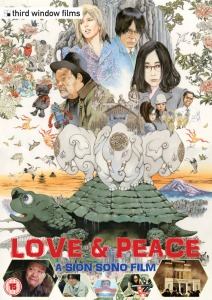 Love and Peace DVD Cover