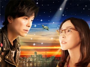 Love and Peace Film Image