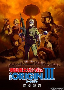 Mobile Suit Gundam The Origin III Dawn of Rebellion Film Poster