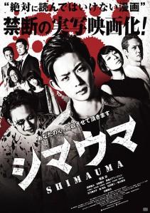 Shimauma Film Poster
