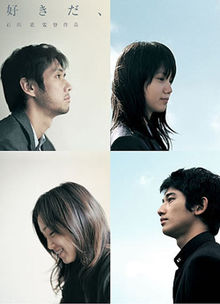 Sukida Film Poster