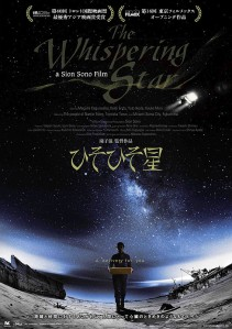 The Whispering Star Film Poster