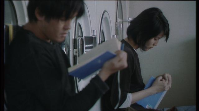 Tokyo Sora Film Image 3
