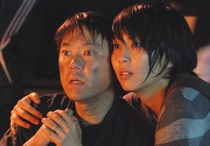 Dreams for Sale Film Image Sadao Abe and Takako Matsu