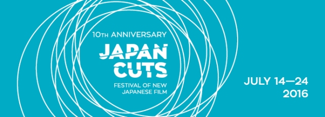 Japan Cuts 2016 Banner