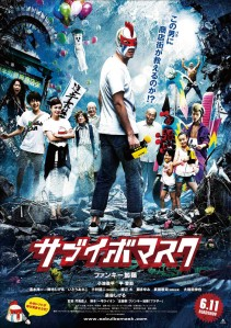 Sabuibo Mask Film Poster