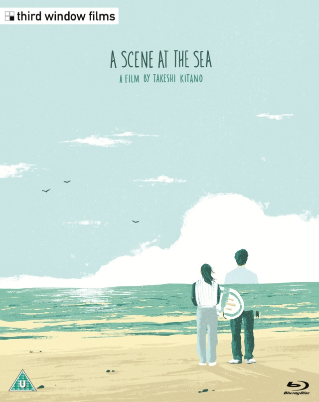 A Scene at the Sea Blu-ray Cover