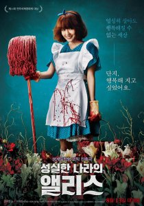 Alice in Earnestland Film Poster