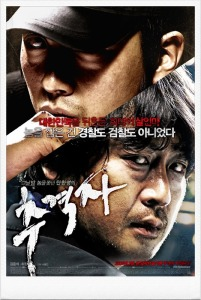 The Chaser Film Poster