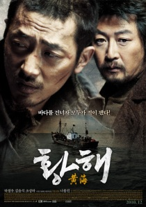 The Yellow Sea Film Poster