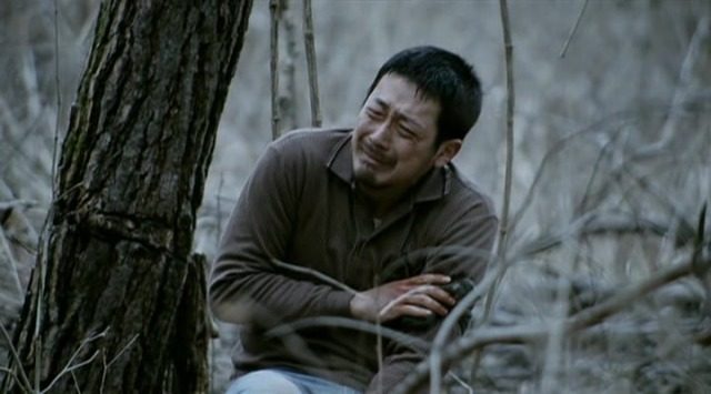 Gu-Nam (Ha Jung-Woo) on the lam