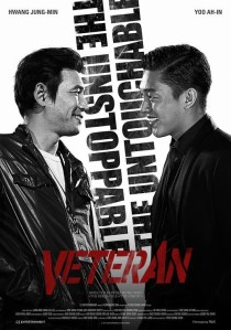 Veteran Film Poster