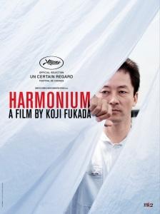 harmonium-film-poster