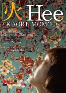 hee-kaori-momoi-film-poster