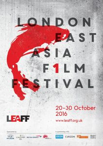 london-east-asian-film-festival-poster