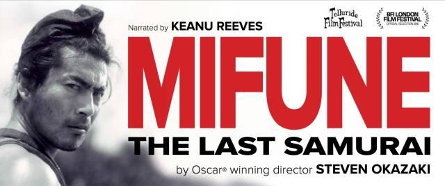 mifune-the-last-samurai-header