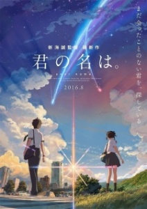 your-name-film-poster