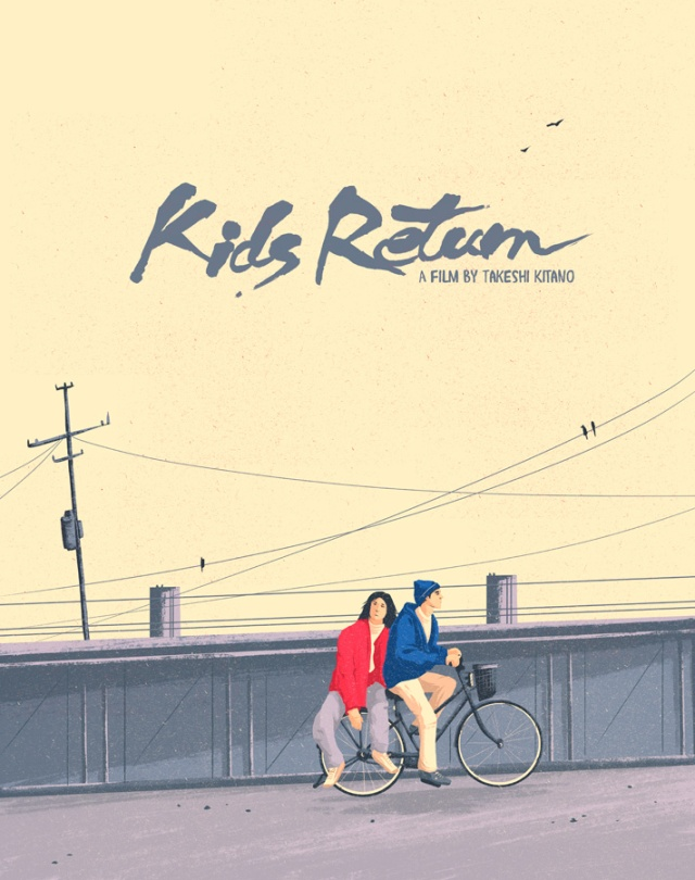 kids-return-bluray-case