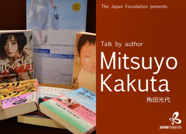 talk-with-mitsuo-kakuta