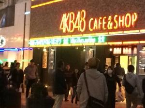 Genkina hito in Japan AKB48 Cafe
