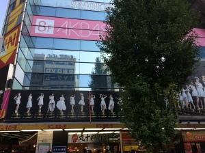 Genkina hito in Japan AKB48 Theatre