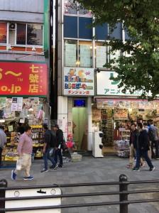 Genkina hito in Japan Great Store