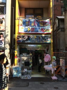 Genkina hito in Japan Small Store