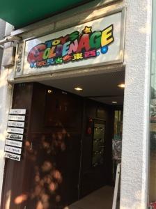 Genkina hito in Japan Toys
