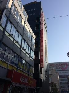 Genkina hito in Japan Mandarake Building