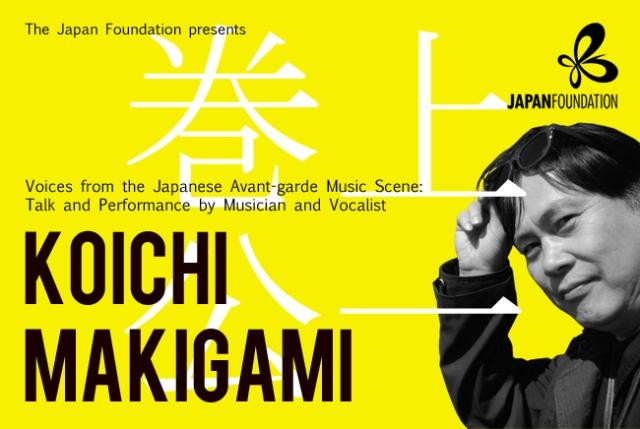 koichi-makigami-musician-header-image