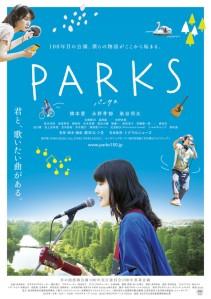 parks-film-poster-2