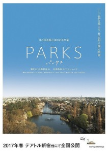 parks-film-poster