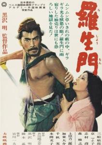 rashomon-film-poster